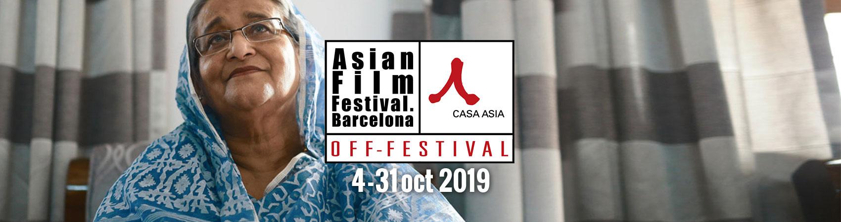 Картинки по запросу asian film festival barcelona 2019